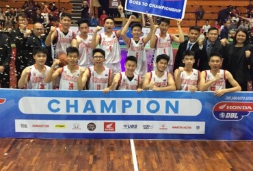 Wahana Beri Peluang Tim Basket SMK Jakarta Unjuk Diri